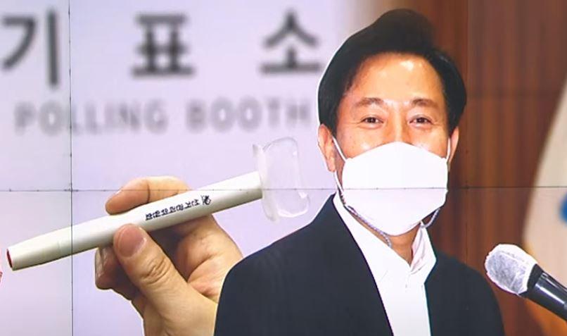 20대 남성 '분노 투표'의 위력…오세훈 후보 지지했다....