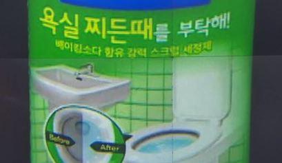 [단독]같은 병실 환자가 수액에 '욕실 세제' 주입했다