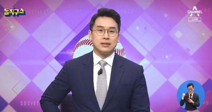 [2021.4.9] 김진의 돌직구쇼 714회