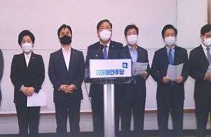 """민주당 의원 반성문 하루 만에 """"초선 5적"""" 비난"""