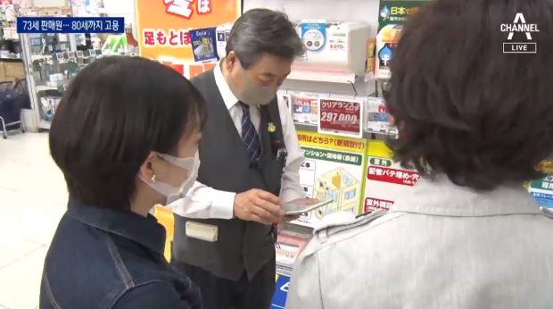 이달부터 '70세 정년' 연장 실험…일본 고용현장 가보....