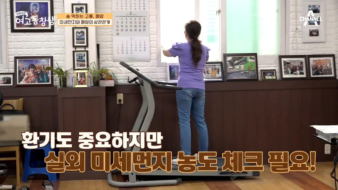 봄철 더욱 극성인 미세먼지, 폐암과 미세먼지의 상관관계....