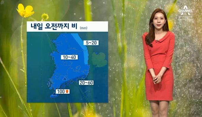 [날씨]내일 오전까지 비…오후부터 찬바람