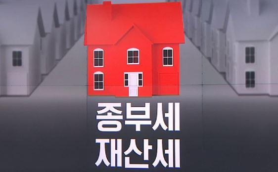 [단독]국민의힘, 서울시 지원 1호 법안 '부동산 세금....