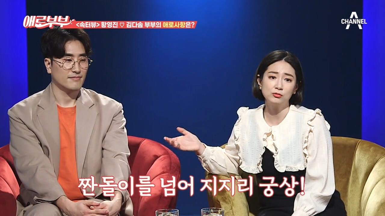 데이트 코스는  Only 박물관^^ 지지리 궁상(?) ....