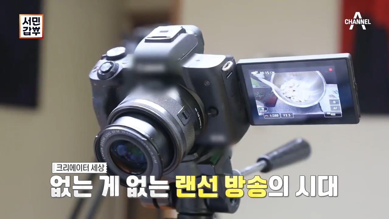서민갑부 327회