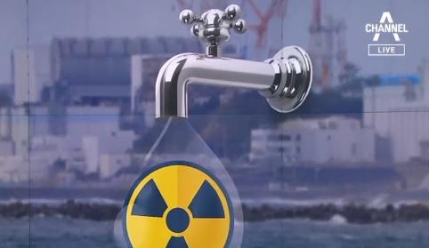 """日, 원전 오염수 바다에 버린다…아소 부총리 """"마셔도 ...."""