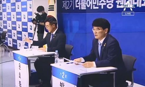 민주당 원내대표 경선 첫 토론회부터 '친문 vs 비문'....