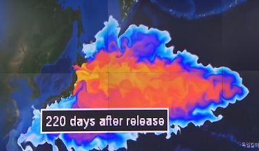 """""""210일 만에 오염수 도달""""…日 수산물 수입금지 확대...."""
