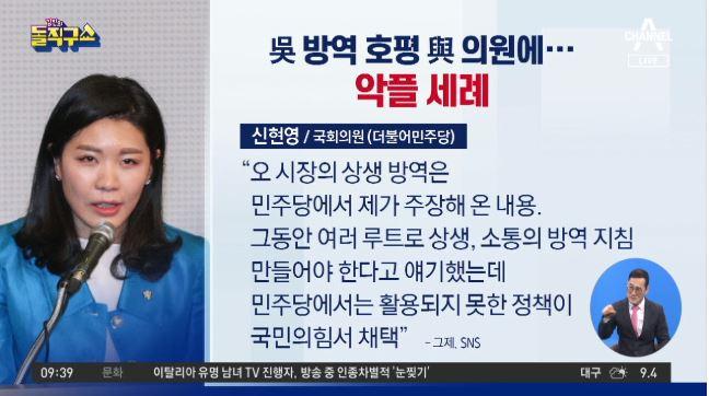 [2021.4.15] 김진의 돌직구쇼 718회
