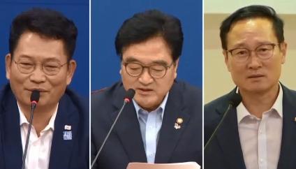 민주당, 오늘 당대표 예비 경선…3人 후보 선발