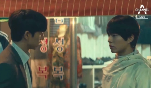 [씬의 한수]복제인간의 감성 드라마 '서복'