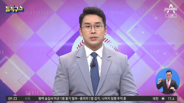 [2021.4.19] 김진의 돌직구쇼 720회