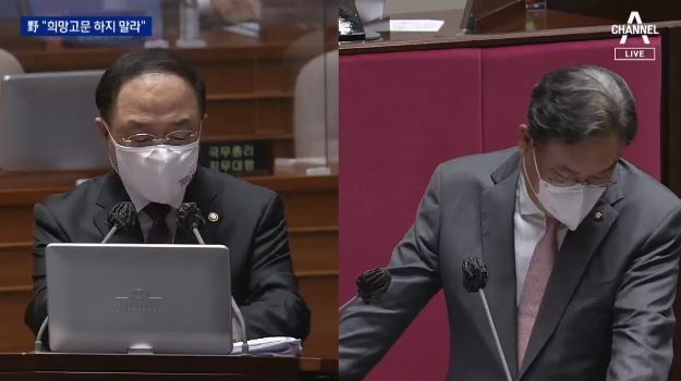 """홍남기 """"11월 집단면역 문제 없다"""" vs 野 """"희망고...."""