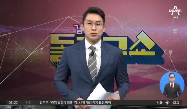 [2021.4.20] 김진의 돌직구쇼 721회