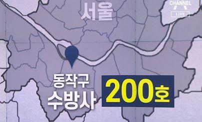 정부, 사전청약 3만200채 공급…서울은 200채 뿐