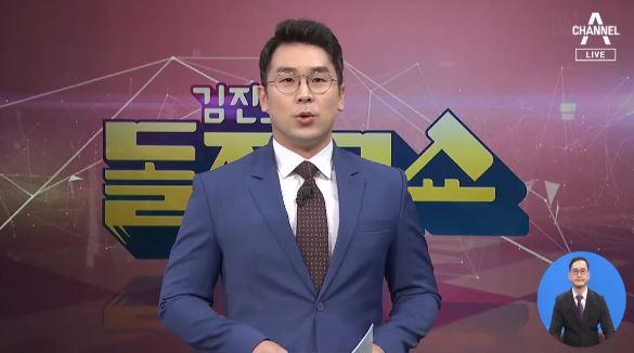 [2021.4.23] 김진의 돌직구쇼 724회