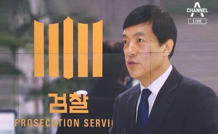 검찰총장 추천위 29일…수사심의위, 이성윤 운명 결정
