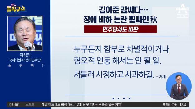 [2021.4.26] 김진의 돌직구쇼 725회