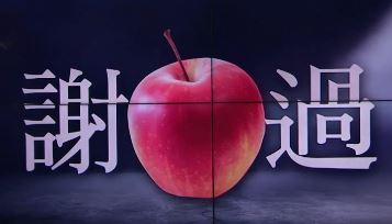 """[화나요 뉴스]""""이런 사과는 필요 없다""""…벨기에, 윤호...."""
