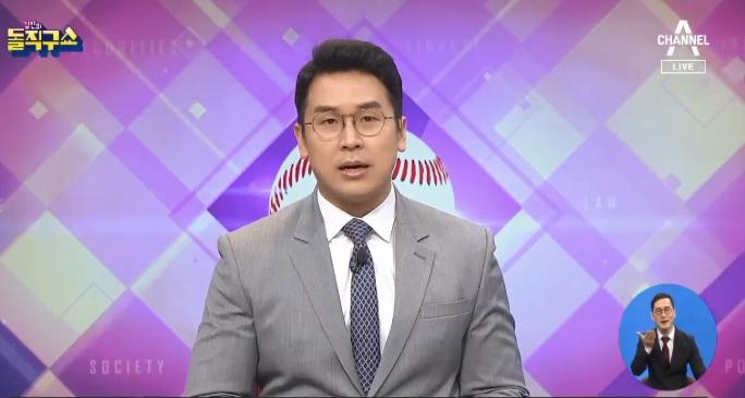 [2021.4.27] 김진의 돌직구쇼 726회
