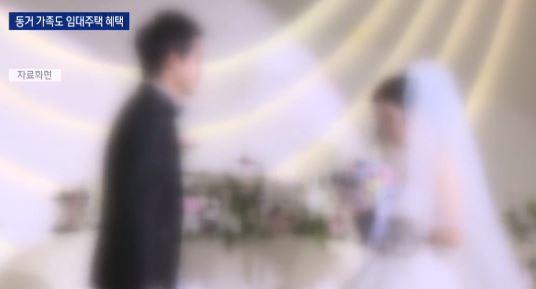 """""""비혼·동거도 가족에 포함""""…주택·의료 지원 추진"""