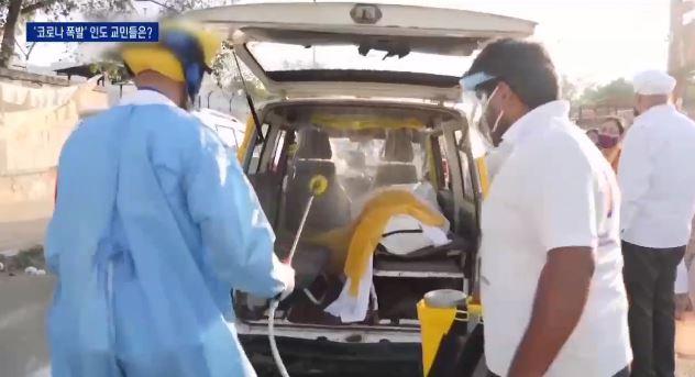 """인도 교민 114명 코로나 감염…""""버림 받았다"""" 격앙"""