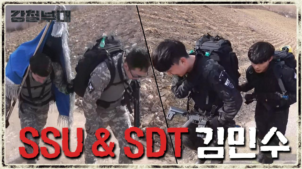 뒤처지는 팀원을 받쳐주는 두 기둥 'SSU 김민수' &....