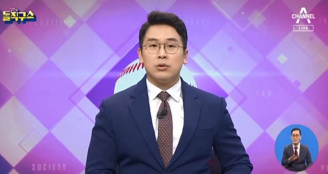 [2021.4.28] 김진의 돌직구쇼 727회