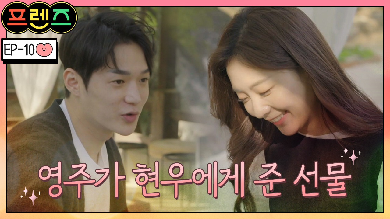 JYP가 현우&영주에게 가져다 준 찐(?) 웃음, 서로....