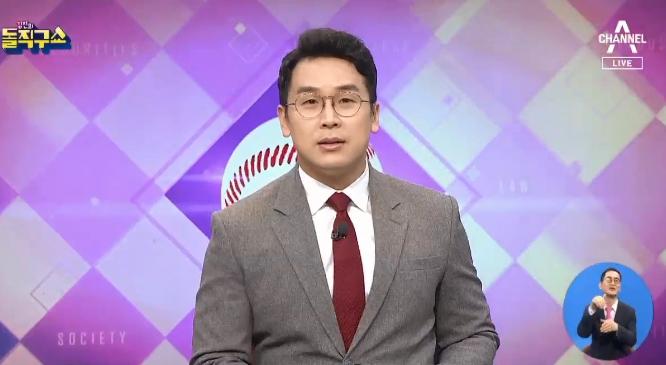 [2021.4.29] 김진의 돌직구쇼 728회