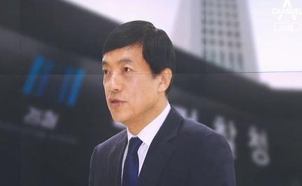 이성윤, 검찰총장 최종 후보 탈락…4시간 만에 신속 결....
