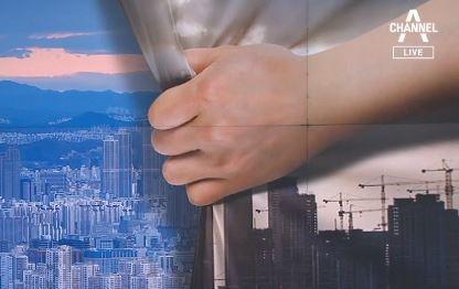 투기 의혹에 발목…수도권 택지 발표 연기
