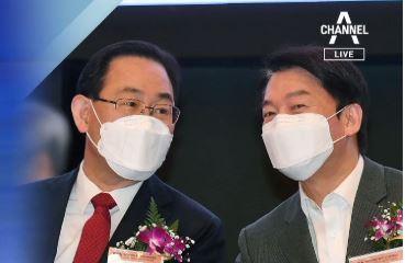 """주호영·안철수 """"합당 의지 확고""""…원내 후보들은 '속도...."""