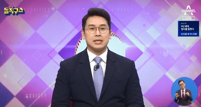 [2021.4.30] 김진의 돌직구쇼 729회
