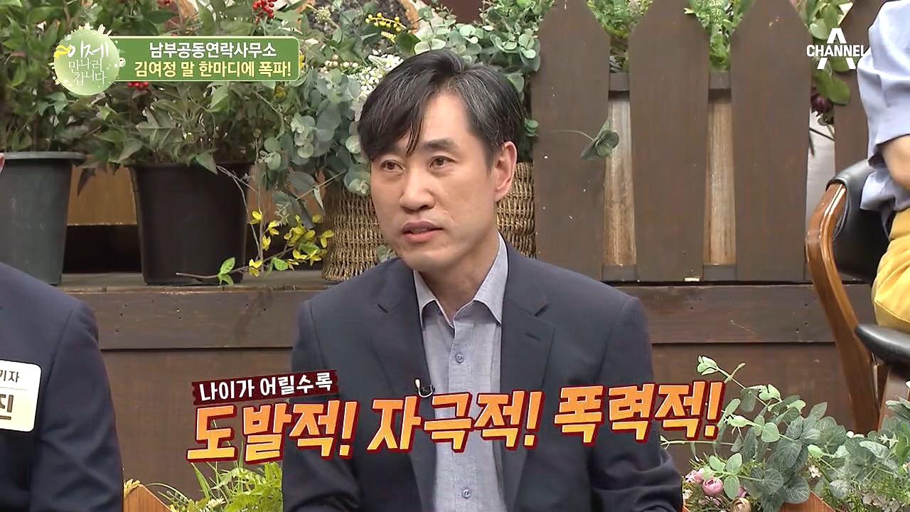연평도부터 천안함, 남북공동연락사무소 폭파까지... 계....