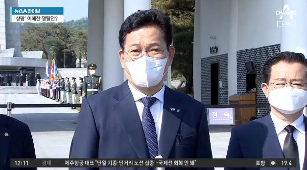 송영길·윤호중 '투톱' 당청…여야 관계 어떻게 풀까?