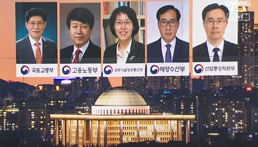 노형욱 '관사 재테크'·박준영 '밀수' 의혹…野, 맹공....