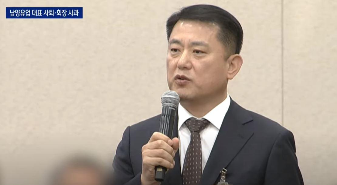 불가리스 후폭풍…남양유업 회장, 대국민 사과하기로