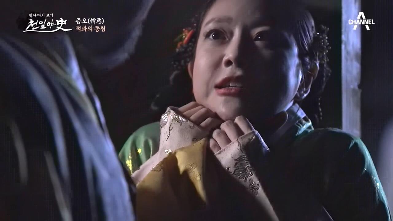 7년 동안 김동식을 향한 복수를 꿈꿔온 그녀, 매향의 ....