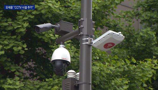"""500m에 1대 꼴로 있는 셈…오세훈 """"한강에 CCTV...."""