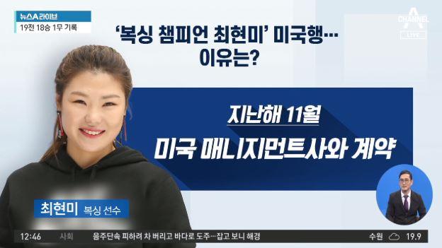 후원 끊긴 세계 챔피언…'귀화' 뿌리치고 방어전