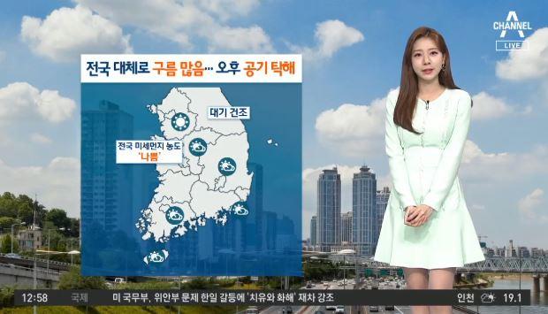 [날씨]따스한 오후, 미세먼지 '나쁨'…내일 곳곳 비