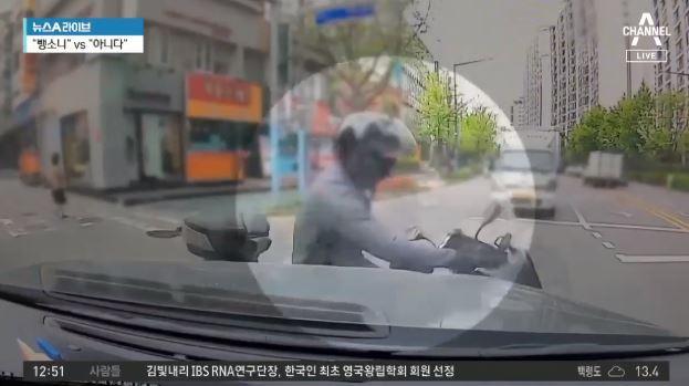 """김흥국 사고 오토바이 운전자 """"3천5백만 원은 주셔야""""...."""