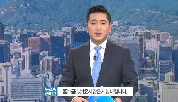 5월 7일 뉴스A 라이브 클로징