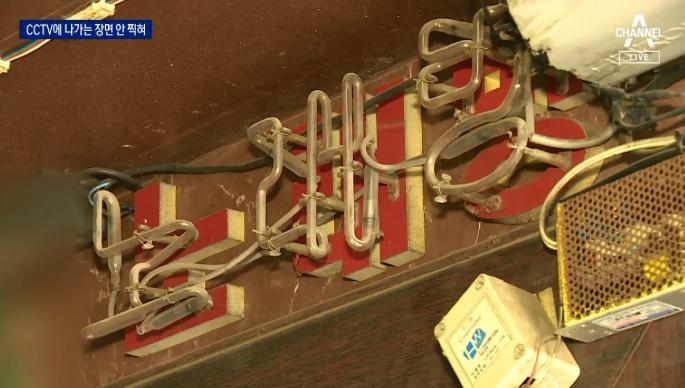 노래주점에서 실종된 40대 남성, 16일째 행적 묘연