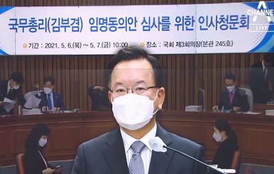 """국민의힘 """"김부겸 고발"""" 압박…민주당, 임·박·노 결단...."""