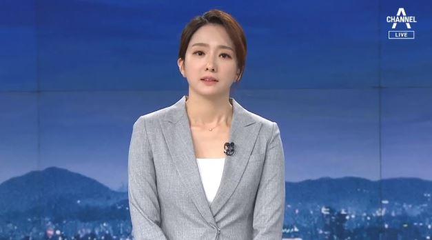5월 9일 뉴스A 클로징