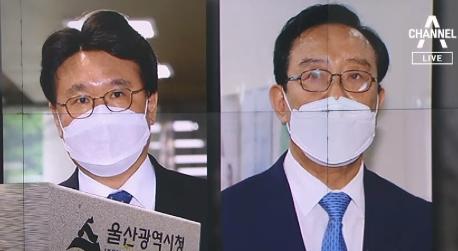 """'靑 선거개입 의혹' 피고인 15명 출석…너도나도 """"날...."""