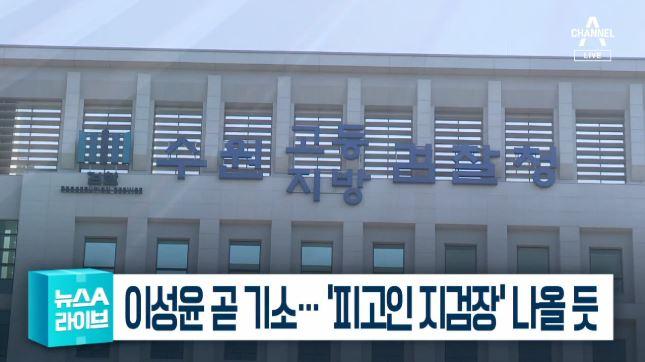 5월 11일 뉴스A 라이브 주요뉴스
